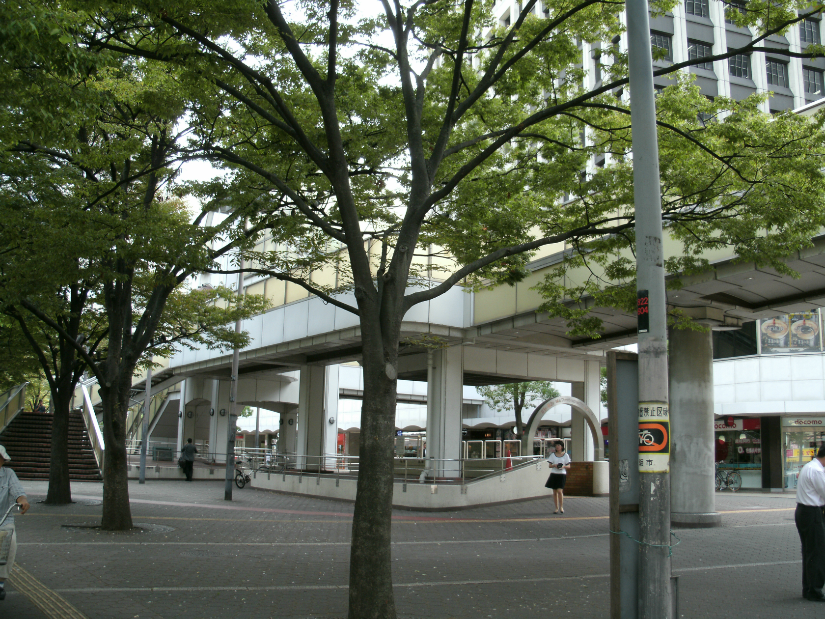 大阪駅前第3ビル.  大阪駅前第4ビル